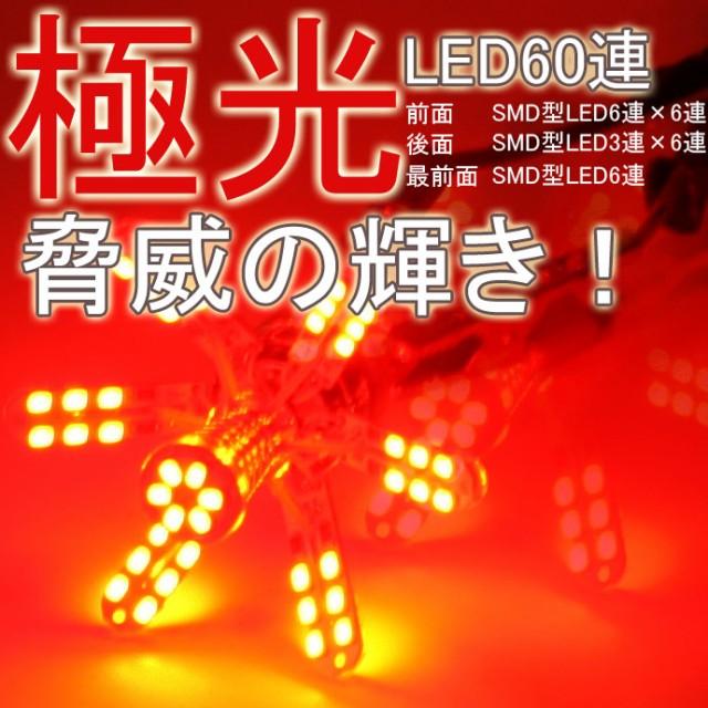 【T20/S25ダブル球】開閉式アンブレラLEDバルブ(...