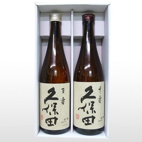 【久保田百寿,久保田千寿】720mlx2本(本醸造,吟醸...