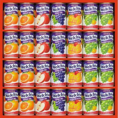 ウェルチギフト100%ジュース/フルーツ/御祝い/お...