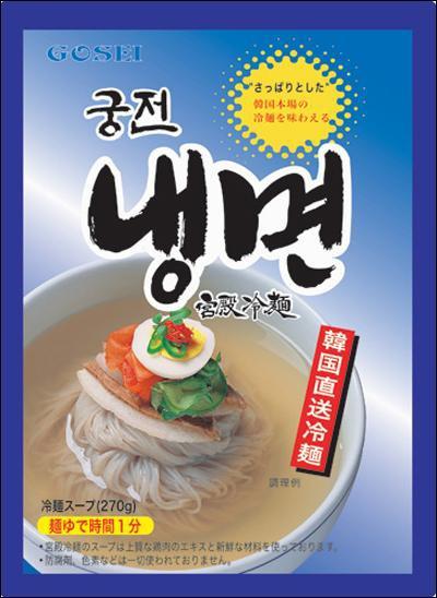 韓国 宮殿水冷麺セット(430g)★韓国食品市場...