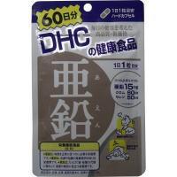 【DHC 亜鉛 60日分】DHC サプリメント、DHC 亜鉛...
