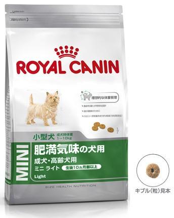 [ロイヤルカナン]ミニライト(小型肥満犬用)2kg 10...