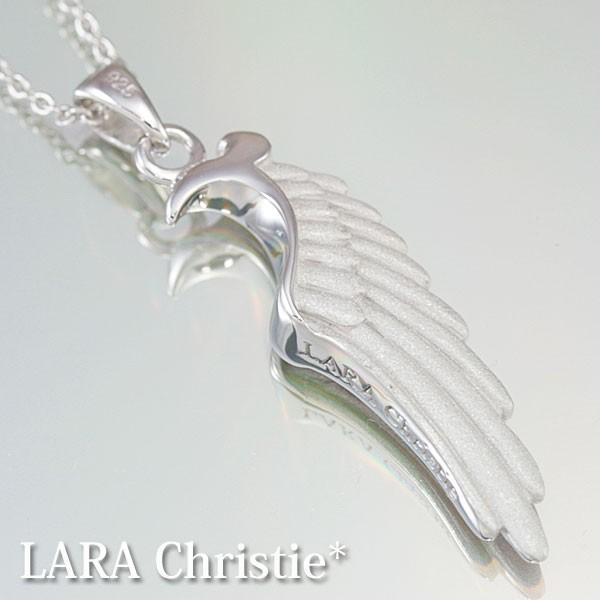 【送料無料】LARA Christie/ララクリスティー ヴ...