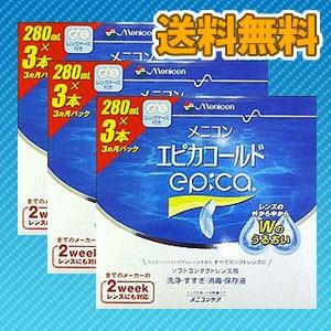 【ケア用品】 メニコン エピカコールド 280ml...