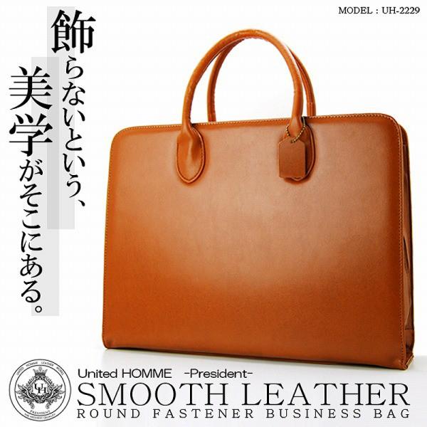 United HOMME【鞄 カバン】軽量ビジネスバッグ メ...