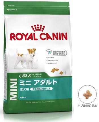 [ロイヤルカナン]ミニアダルト2kg 小型成犬 10ヵ...