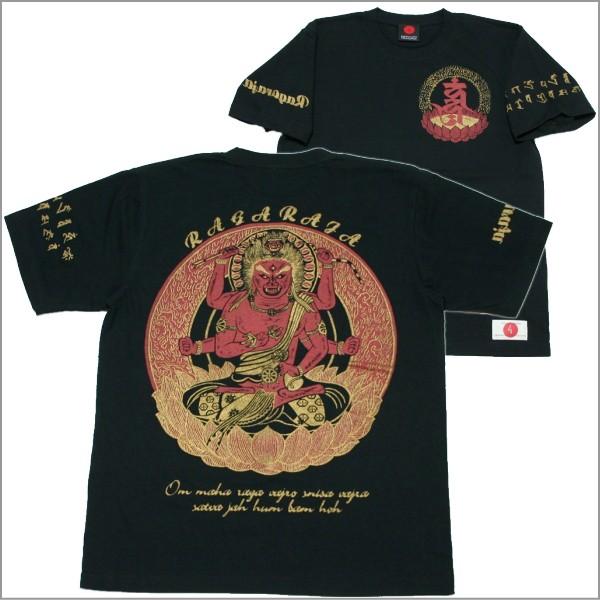 【NEW】【1】和柄Tシャツ「愛染明王」(あいぜん...