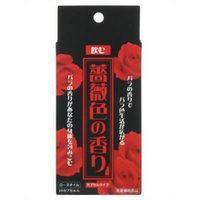 【飲む薔薇色の香り 10カプセル】ローズサプリ、...