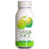 つぶらなカボス 190g 30本 【九州から関東まで送...