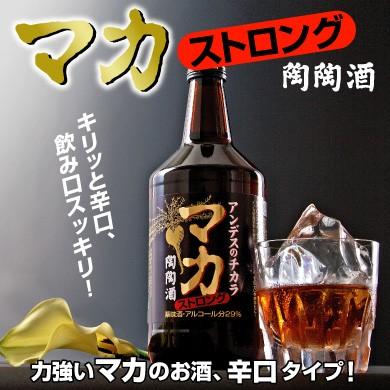 マカ・ストロング陶陶酒720ml 29度 朝から元気印...