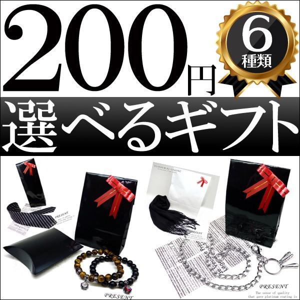【gift-200】プレゼント★ギフトラッピング★高級...