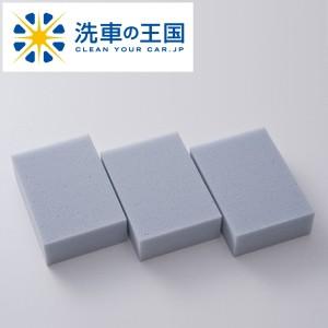 クリンフォーム3個組 // 洗車用品 激落ち スポン...