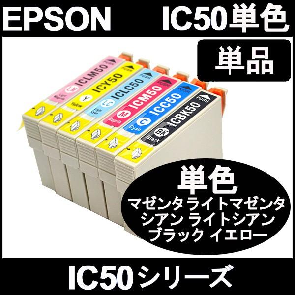 【激安】EPSON エプソン 対応 互換インクカートリ...