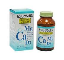 カンリゲンボン 360粒 カルシウム ビタミンD...