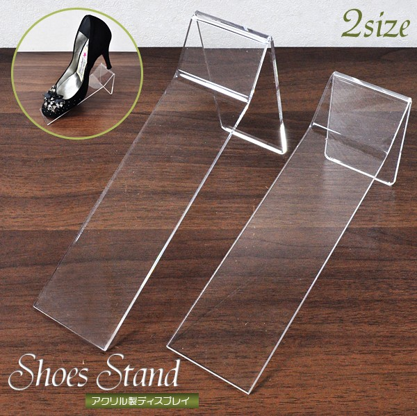 【Sサイズ】靴用ディスプレー■アクリル製シュー...