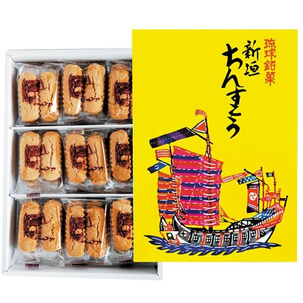 琉球銘菓 新垣ちんすこう 2個入×24袋
