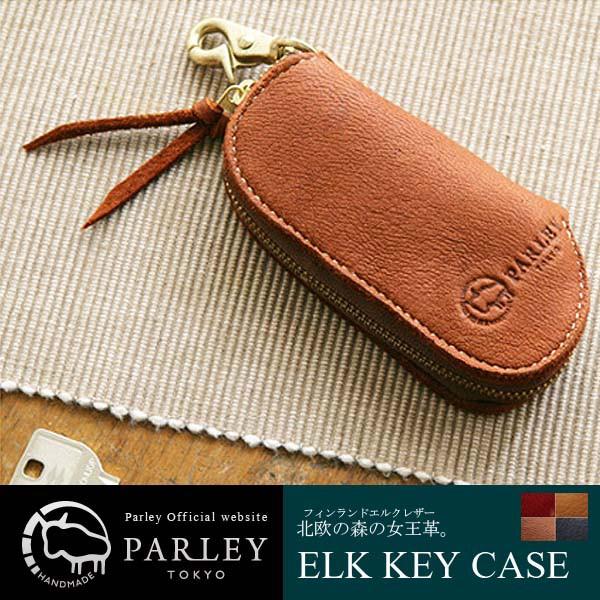 PARLEY (パーリィー) キーケース 鹿革 ELK エルク...