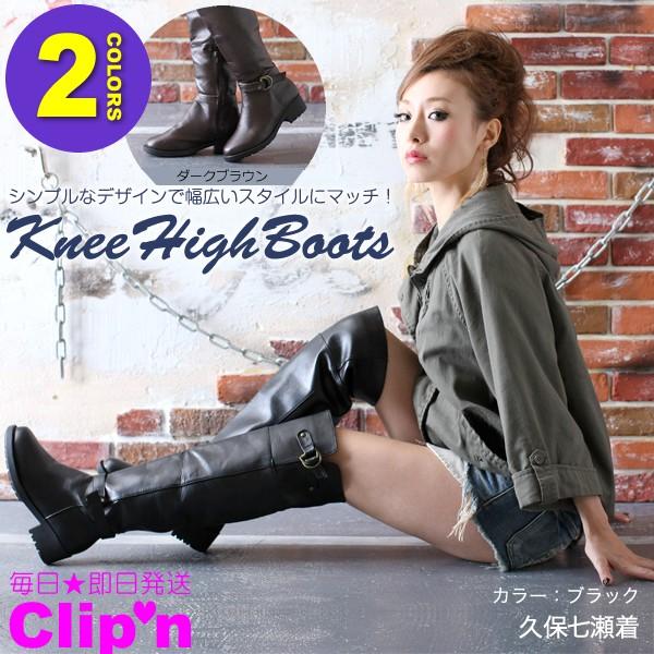【在庫処分】レザータイプ美脚で3cmヒール♪楽ち...