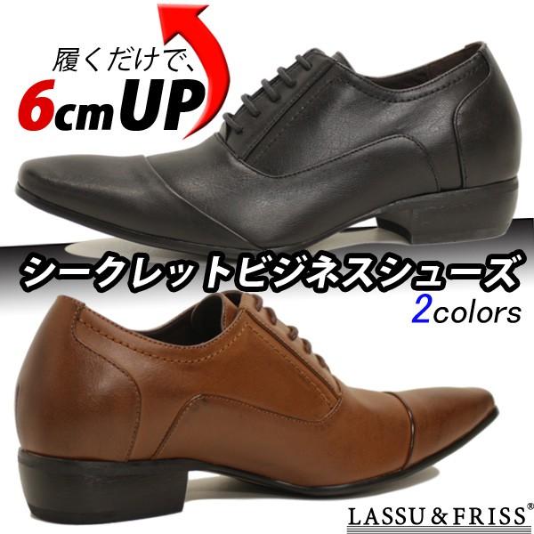 送料無料【LASSU&FRISS ラスアンドフリス】【8000...