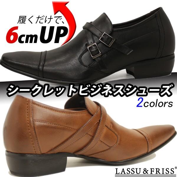 送料無料【LASSU&FRISS ラスアンドフリス】 【800...