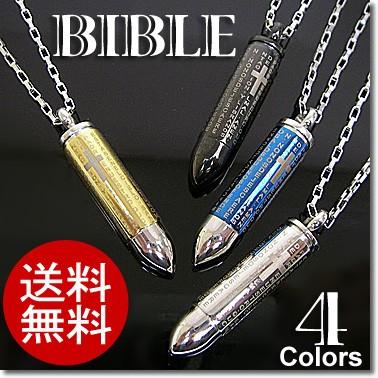 ステンレス ネックレス BIBLE BULLET ネックレス ...
