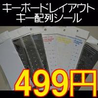 [送料無料][海外]外国語学習に日本語キーボート...