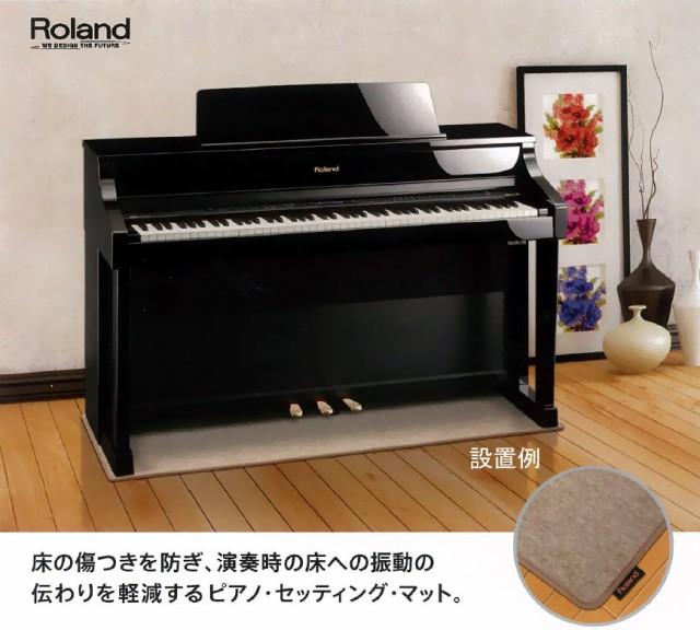 ローランド ピアノセッティングマット(防振マッ...