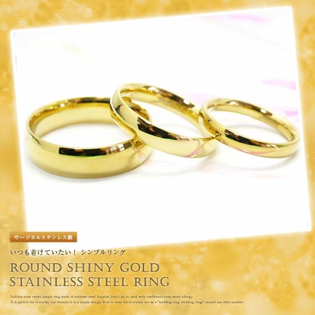 ステンレスリング 指輪 シャイニーラウンドゴール...