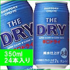 サントリー チューハイ ザ・ドライ 350ml 24缶入...
