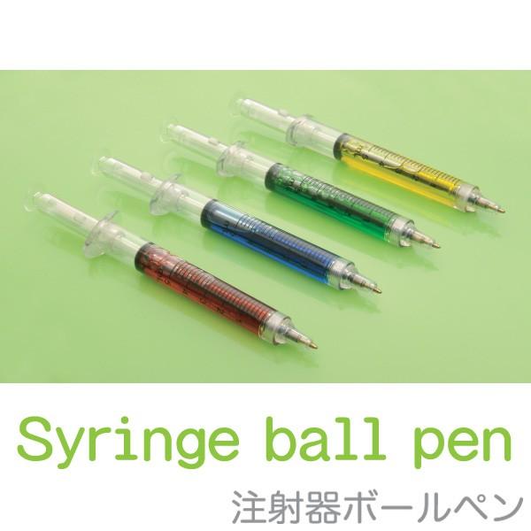 【メール便OK】注射器ボールペン/文房具/おもしろ...