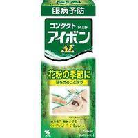 花粉の季節に!アイボンAL d 500ml 【第3類医薬...