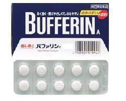 【第(2)類医薬品】頭痛・熱に、胃にやさしい!...