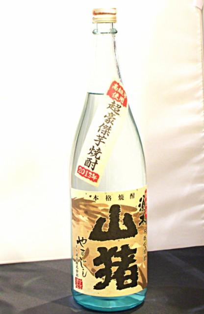 芋焼酎 山猪 1800ml  すき酒造の無濾過 製造2,...