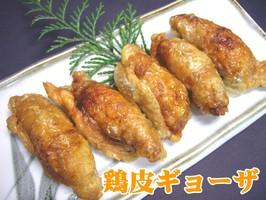 【送料無料】(未調理)鶏皮餃子(冷凍 1パック約1kg...