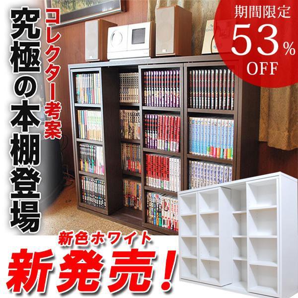【送料無料】 大容量 完成品 トリプル スライド ...
