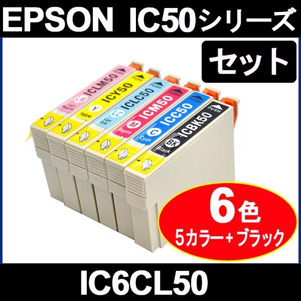 【メール便送料無料】EPSON エプソン 対応 互換イ...