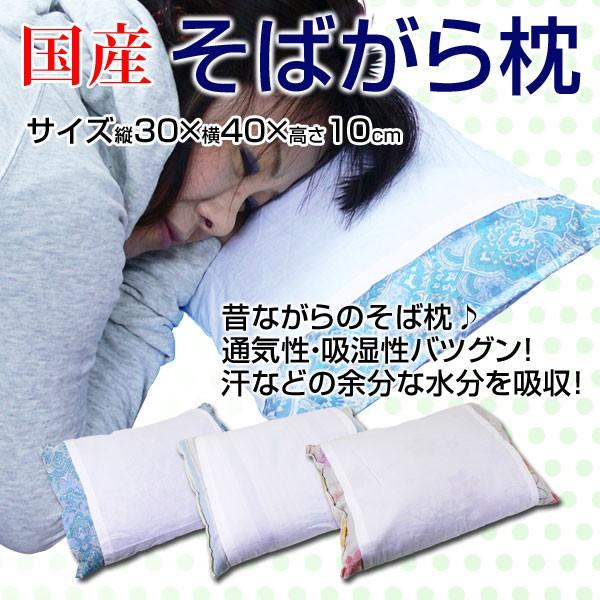 『送料無料』1100円ポッキリ 国産!職人の手作り...