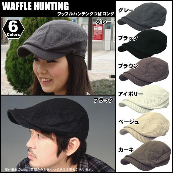 帽子 ハンチング 帽子 メンズ キャップ 帽子 レ...