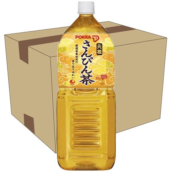 【船便商品】ポッカの元祖さんぴん茶 2L×6本セッ...