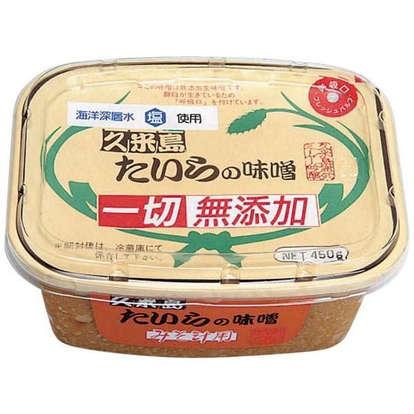 [冷蔵] 久米島たいらの味噌 味噌汁用 450g