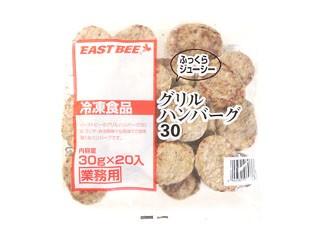 【業務用】冷凍食品 家庭で便利なミニハンバーグ...