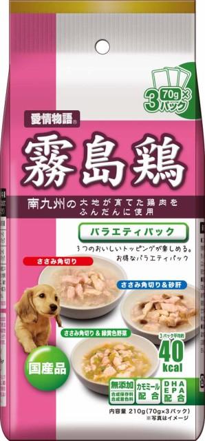 【イースター】愛情物語 霧島鶏 バラエティパッ...