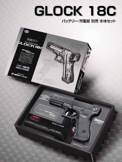 東京マルイ GLOCK 18C 本体セット (バッテリー・...