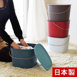 【収納ボックス/バケツ】tidy(ティディ) Bucket...