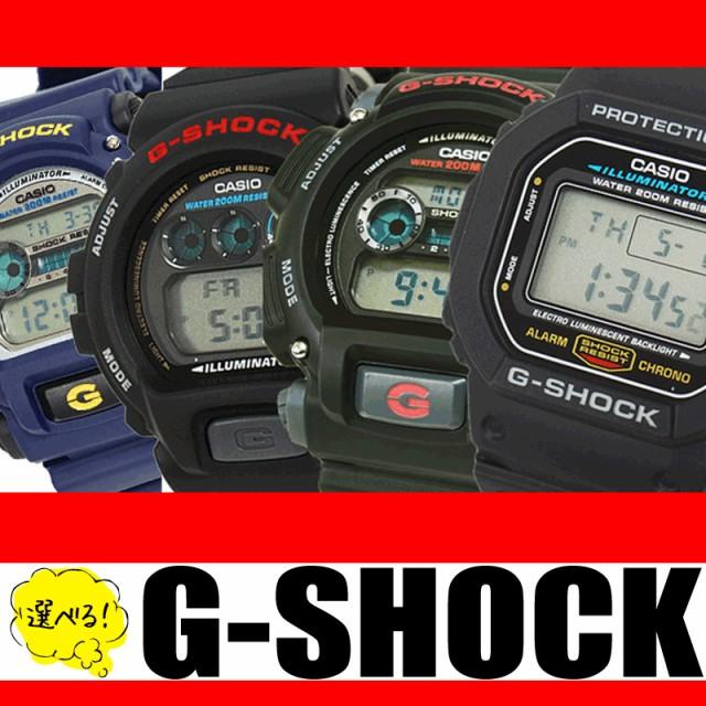 Gショック 人気腕時計4型選べる大特価 DW-5600E-1...