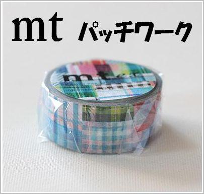 mt ex パッチワーク◆MTEX1P63◆マスキングテープ...