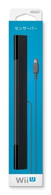 *新品*【WiiU/Wii】センサーバー