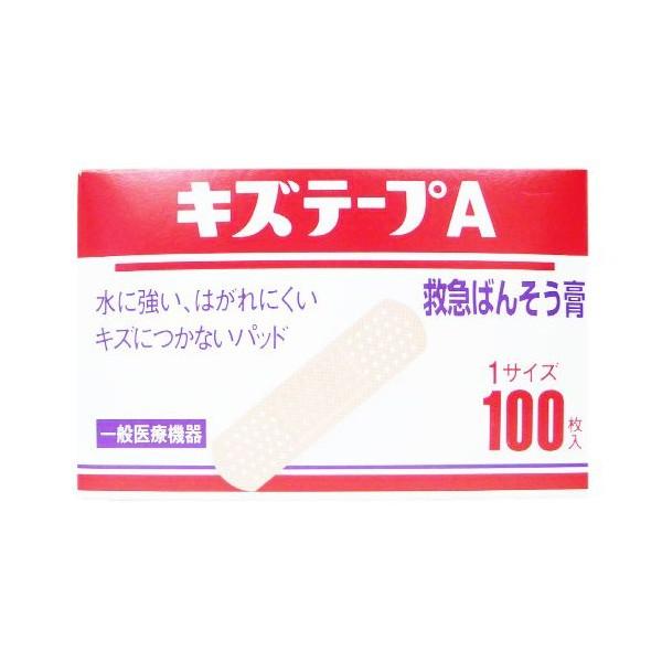 キズテープA 絆創膏 バンソウコウ 傷 1サイズ 100...