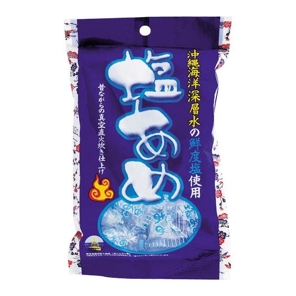 沖縄海洋深層水の鮮度塩使用 塩あめ 100g