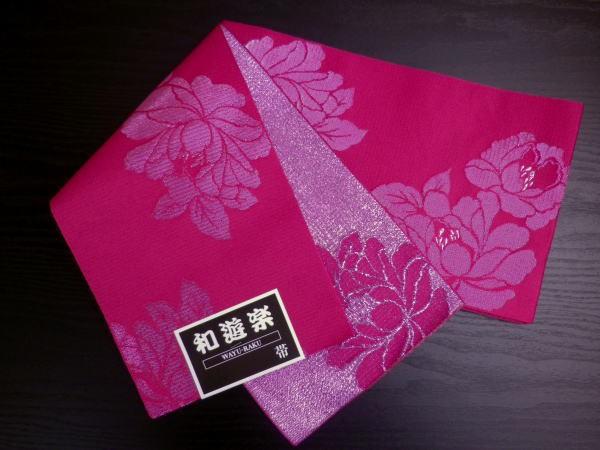 小粋な半巾帯半幅帯濃ピンク地ピンクラメ牡丹 浴...